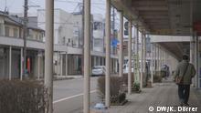 Japan Kashiwazaki-Kariwa