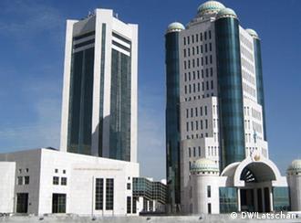 Парламент Казахстана в Астане
