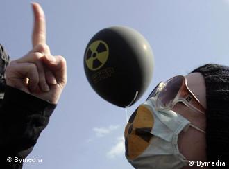 Акция белорусских противников АЭС