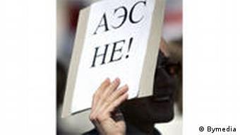 Плакат в руках пикетчика АЭС - нет!