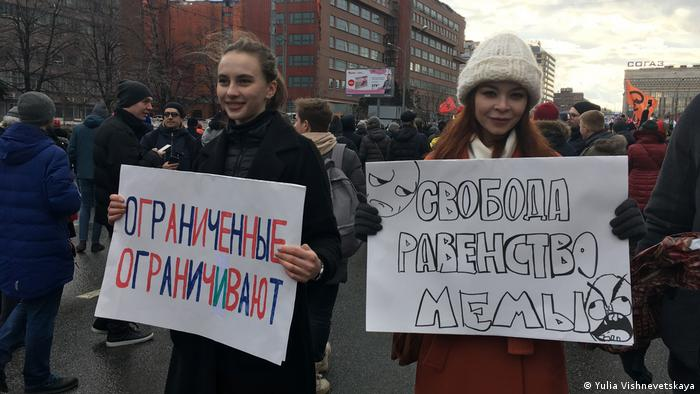 Участницы акции протеста в Москве против цензуры в России (фото из архива)