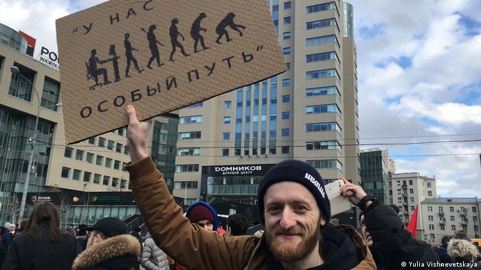 Участник митинга за свободный интернет в Москве 10 марта