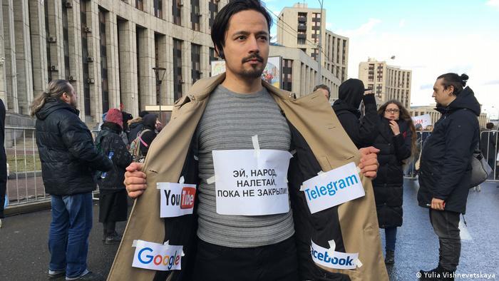 Участники демонстрации в Москве за свободный интернет