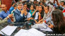 Bangladesch Dhaka University Central Students' Union | Wahl