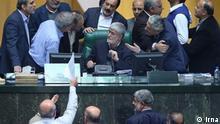 Iran | Parlament