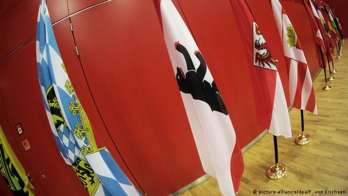 Прапори німецьких федеральних земель під час зустрічі глав земельних урядів (архівне фото)