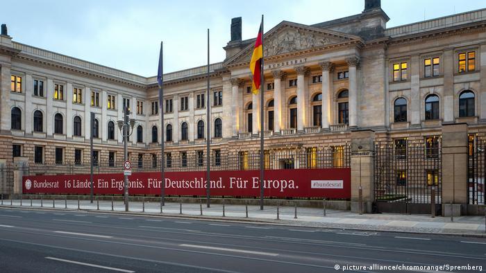 Здание бундесрата (представительства федеральных земель) Германии в Берлине