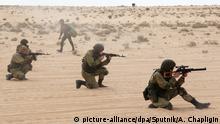 Ägypten | Russisch-Ägyptische Terrorübung