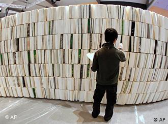 الكتاب الصيني ضيف شرف المعرض هذا العام