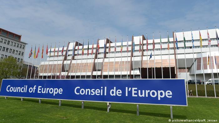 Frankreich Gebäude des Europarates in Straßburg