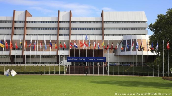 Будівля Ради Європи в Страсбурзі (фото з архіву)