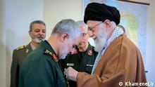 Iran | Verleihung des ersten militärischen Orden | Soleimani Khamenei Iran
