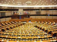 تالار پارلمان اروپا