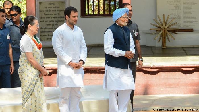 Indien Gandhi Ashram in Ahmedabad | Rahul Gandhi & Sonia Gandhi