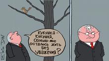 Karikatur von Sergey Elkin russische Beamte