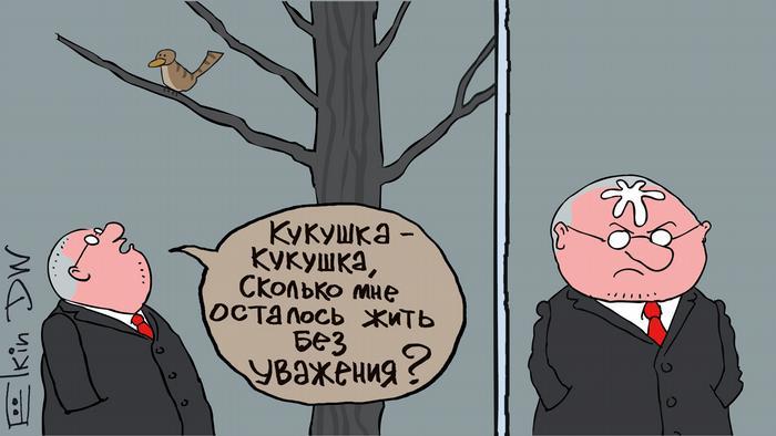 Карикатура Сергея Елкина о российском законе о неуважении к власти
