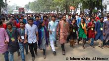 12/03/2019 Dhaka University Central Students' Union (DUCSU) election