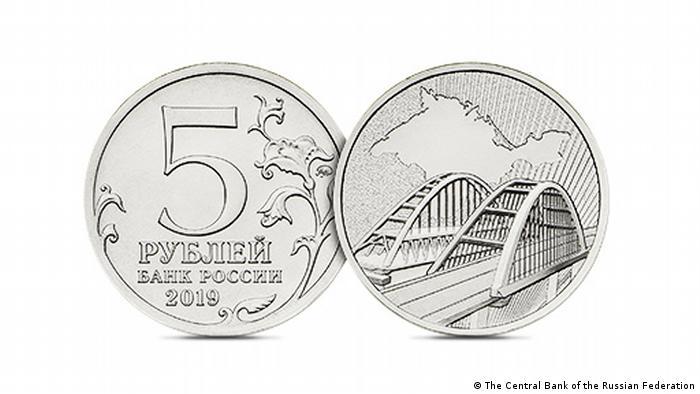 Crimea Russia 10 rubles Crimean bridge