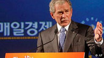 George W. Bush Welt Wissens Forum