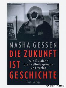 Обложка немецкого издания книги Маши Гессен