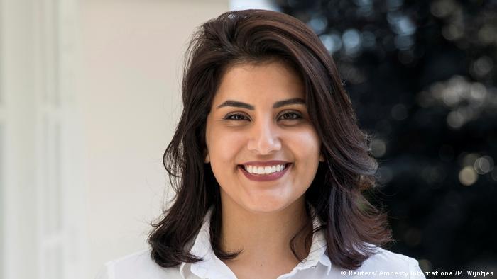Saudische Frauenrechtlerin Loujain al-Hathloul (Reuters/ Amnesty International/M. Wijntjes)