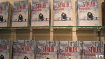 Эпиграмма на Сталина