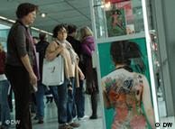 参观者关注中国文化