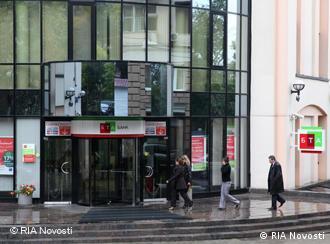 Отделение БТА-банка в Москве