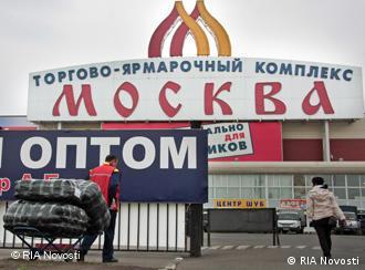 Малого и среднего бизнеса в россии