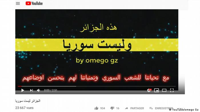 Screenshots Algerien SoMe (YouTube/omego Gz)