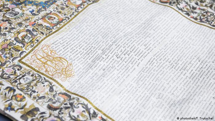 Изучение найденного оригинала царской грамоты показало, что ранее историки подвергали цензуре ее текст