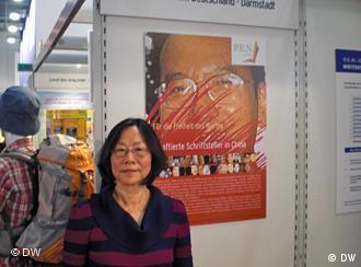 Frankfurter Buchmesse China 2009 Liao Tianqi