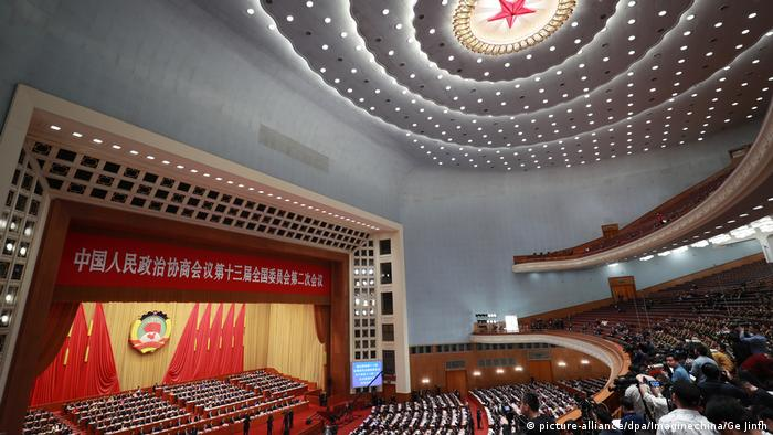 China Delegierte bei der CPPCC in Peking (picture-alliance/dpa/Imaginechina/Ge Jinfh)