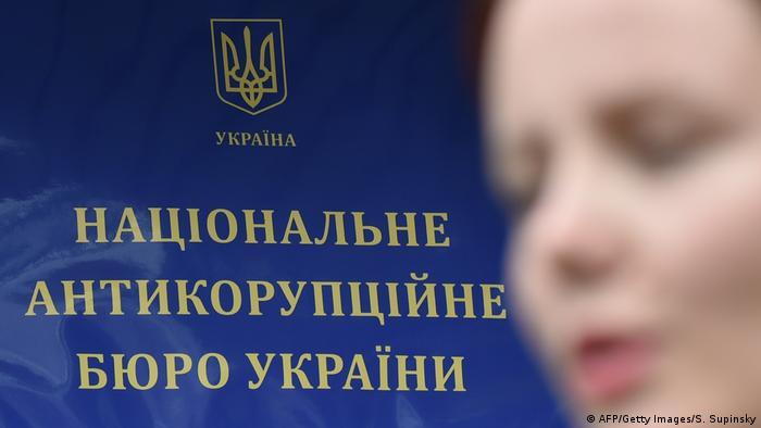НАБУ вручило підозри голові, заступнику і ще п'ятьом суддям Окружного адмінсуду Києва)