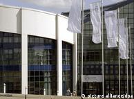 Главный корпус Университета Виттен-Хердеке