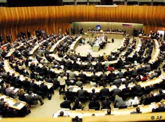 General view of the 58th session of the Commission on Human Rights, 2002