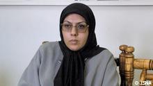Marjan Sheikholeslami Petrochemie-Skandal Iran