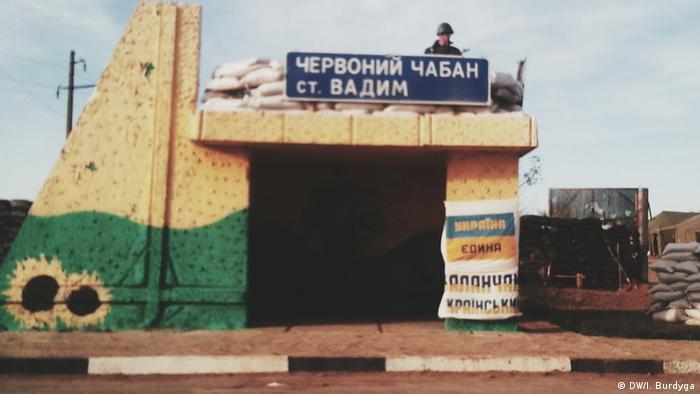Блокпост на административной границе Крыма в Херсонской области
