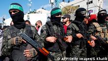 Sicherheitskräfte Hamas