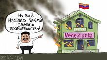 Sergey Elkin, Karikatur, Venezuela, Maduro