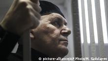 Ojub Titijew russischer Menschenrechtler