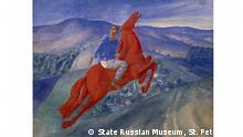Ausstellung Red. Art and utopia in the land of Soviets im Grand Palais in Paris (State Russian Museum, St. Petersburg)