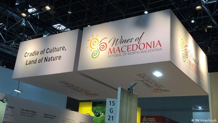 Македонският щанд на изложението в Дюселдорф