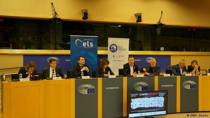 Депутаты Европарламента перед просмотром фильма