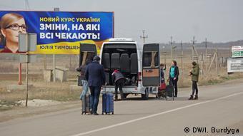 Агітація на адмінкордоні з Кримом