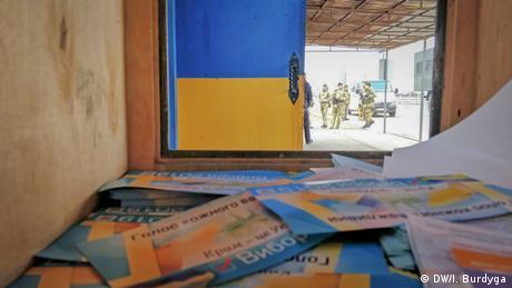Чи братимуть кримчани участь у президентських виборах в Україні