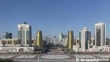 Stadtansicht Astana Kasachstan