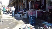 Straßenhändler in Bagdad, Rashidstraße