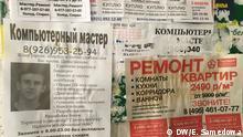 Angebote von Ich-AG. Warum Ich-AG in RU lieber in der Schattenwirtschaft bleibt Foto: DW-Korrespondentin in Moskau Ewlaliya Samedowa im März 2019