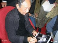 高行健在2009年法兰克福书展上